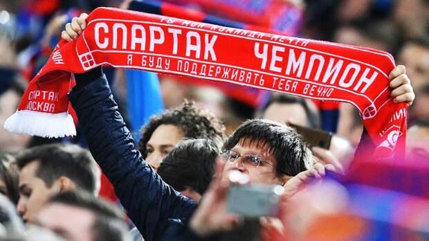 «Спартак» — чемпион-2020. Золото поделили еще до дерби с ЦСКА