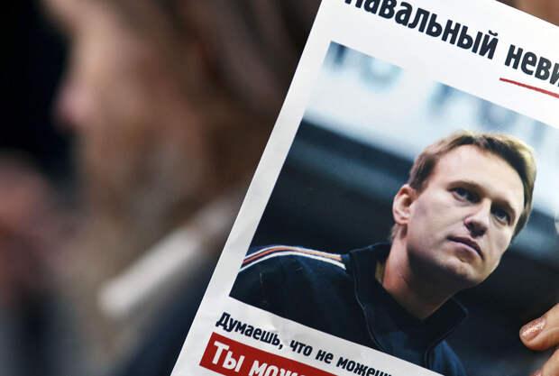"""Работа над ошибками Навального: """"Новичок"""" оказался неизвестным лекарством"""