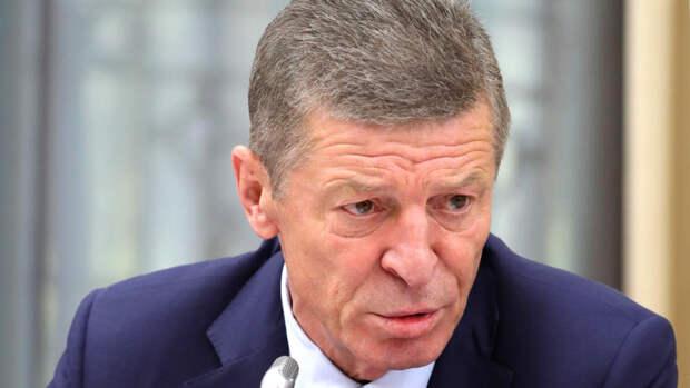 Козак допустил, что Москва может встать на защиту жителей Донбасса