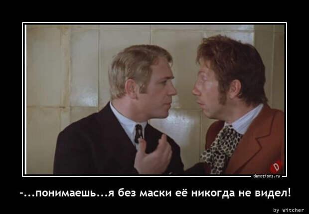 Ссорятся муж с женой:  Жена: - А у меня, а у меня - любовник есть!...