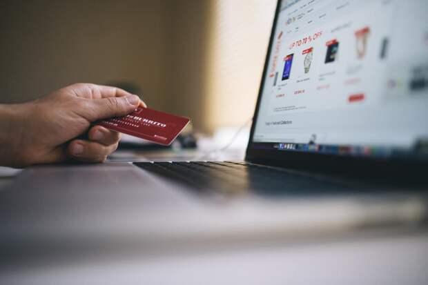 Минфин РФ предложил взимать налог с продажи б/у вещей