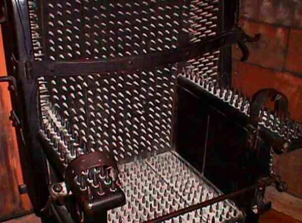Пыточный стул Иуды.