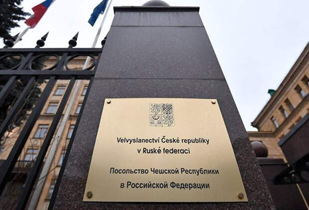 Россия высылает почти всех дипломатов Чехии из посольства в Москве