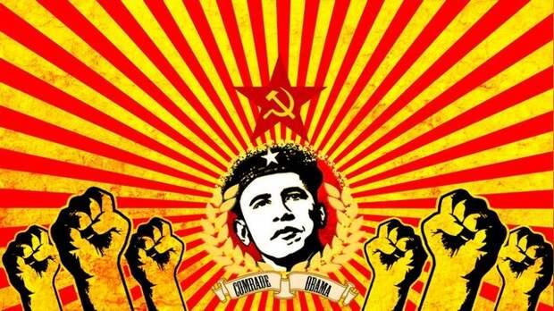 Washington Times: Коммунист Обама отбирает у американцев свободу