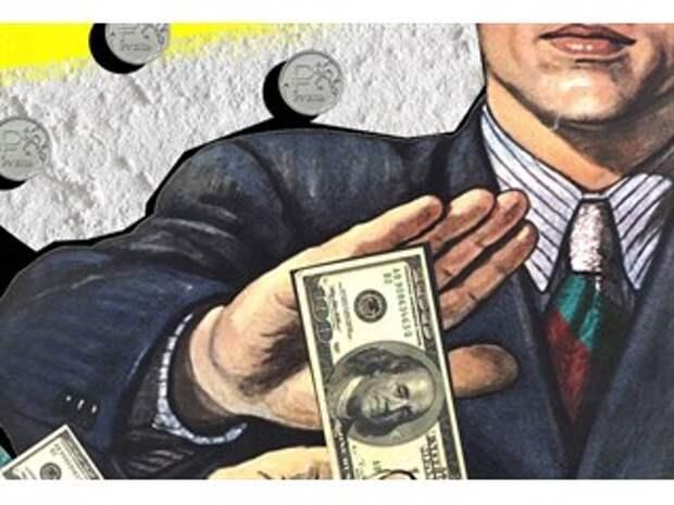 Отказ РФ от доллара запустил цепочку неожиданных последствий для США