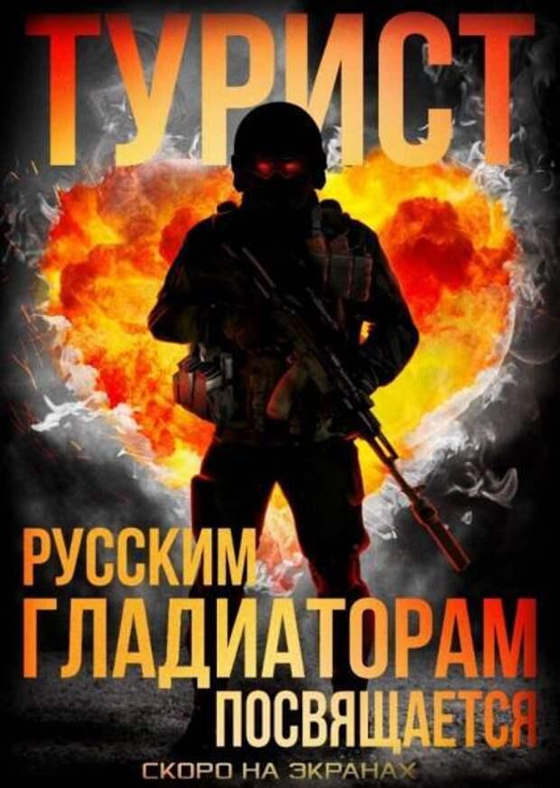 Ураганный экшн и большое сердце: изменился ли русский боевик за полстолетия