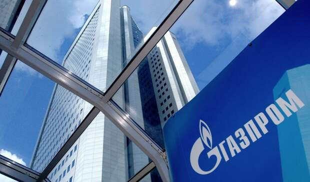 «Газпром» ответил на требование Европарламента провести расследование из-за цен на газ