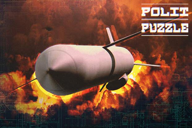 Мощь крылатых ракет РФ станет большой проблемой. На Украине заговорили об оккупации