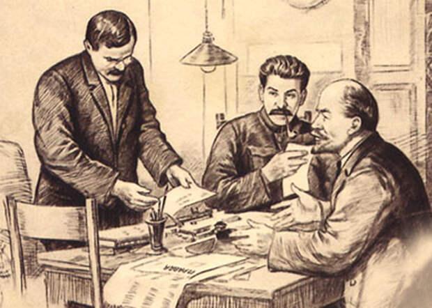 Правда, Сталин, Ленин, Молотов Фото: kyda-komy.ru