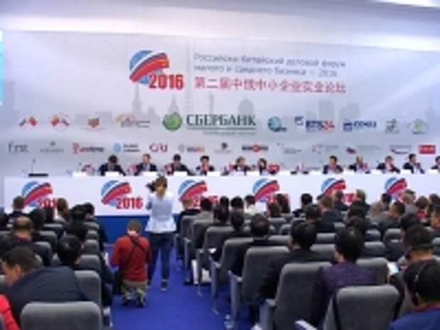 ПРАВО.RU: Россия и Китай увидели в бюрократии проблему для бизнеса