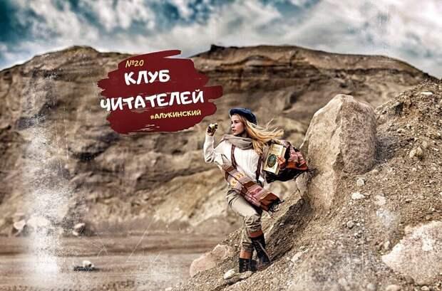 Тайна вторжения Батыя: где захоронения монголов?
