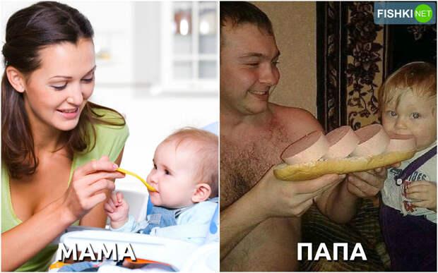 Родители кормят ребёнка. дети, мамы, папы, юмор