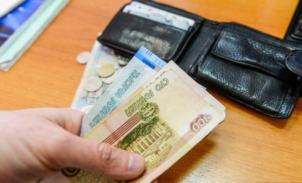 В Госдуме хотят освободить от подоходного налога часть россиян