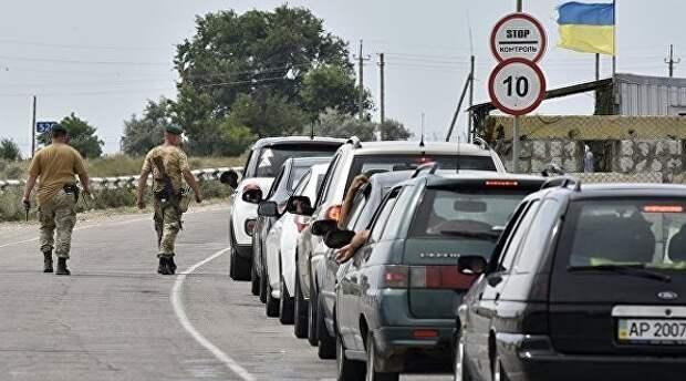 «Киевские власти идут на крайние меры и закрывают Крым для своих граждан!» — провал пропаганды