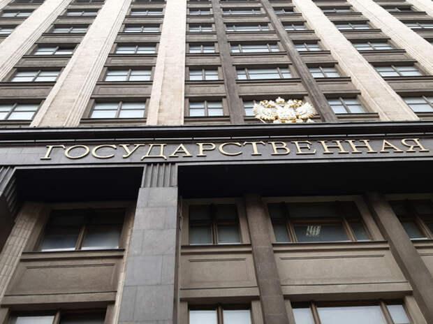 Россиянам захотели компенсировать потерянные советские вклады: но возникла проблема
