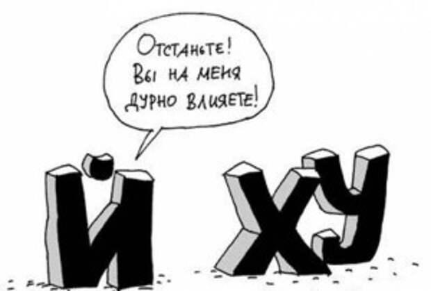 Факты о мате в русском языке