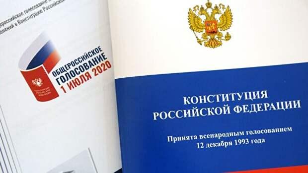 """ЦИК заявил о невозможности """"двойного счета"""" на голосовании по Конституции"""