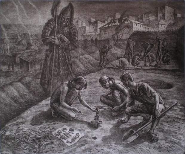 День археолога.
