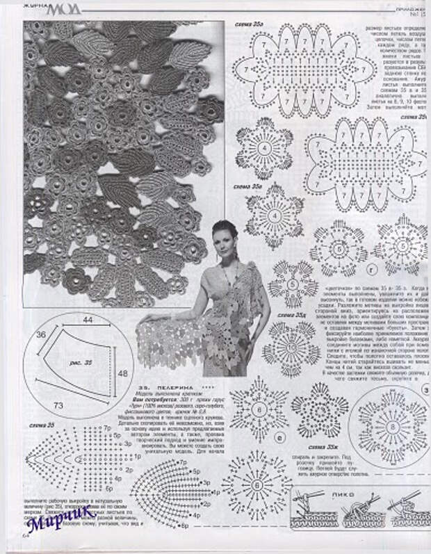 Платье (жур Мод) -  12 - 4 (398x512, 218Kb)