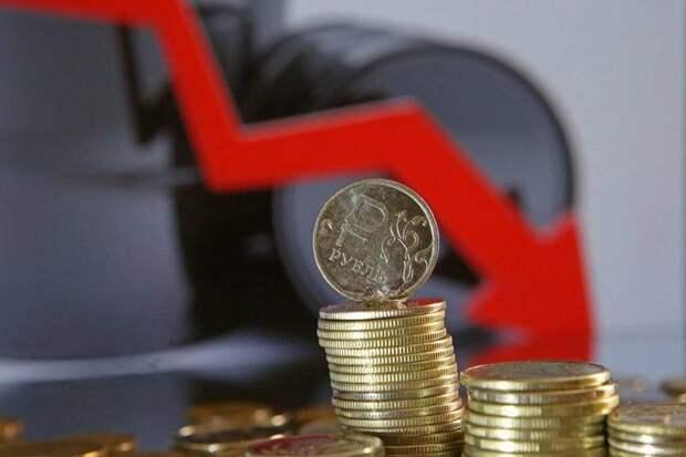 Центробанк: эта старая, старая ставка
