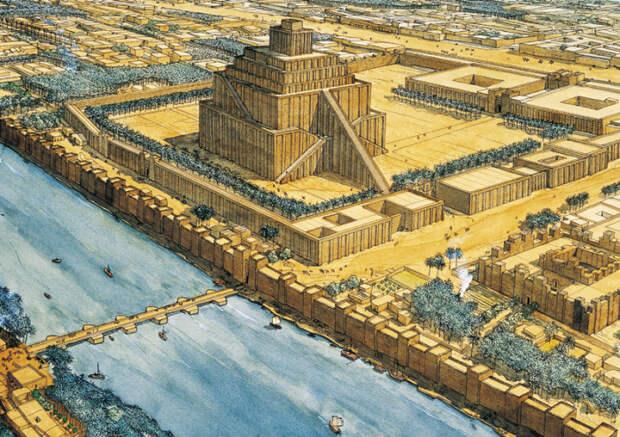 Зиккурат - многоступенчатое сооружение в центре Вавилона.