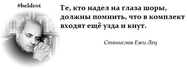 Станислав Ежи Лец: как, несмотря на трудную судьбу, остаться великим пересмешником?