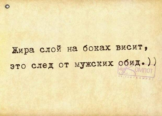 5672049_1447960839_frazki25 (604x436, 52Kb)