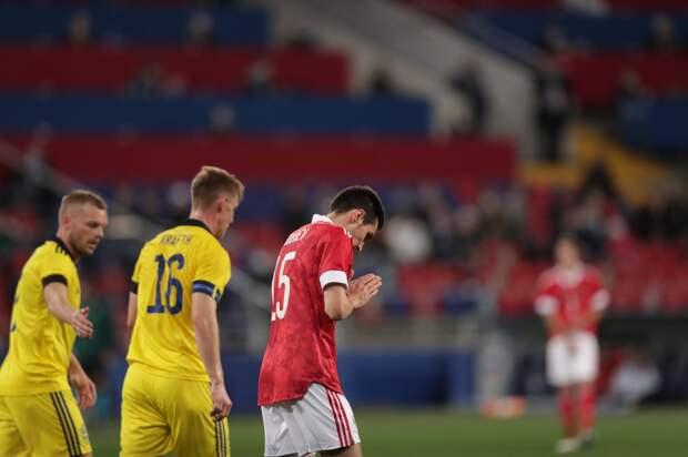 Футболисты сборной России уступили победу команде Швеции