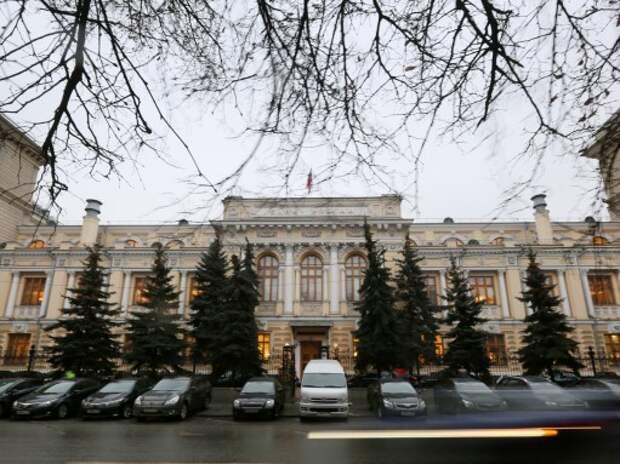 Центробанк объявил новые тарифы ОСАГО, которые вступят в силу с 12 апреля