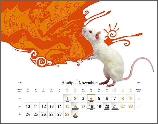 РА Articul Media травит крыс в честь Нового Года