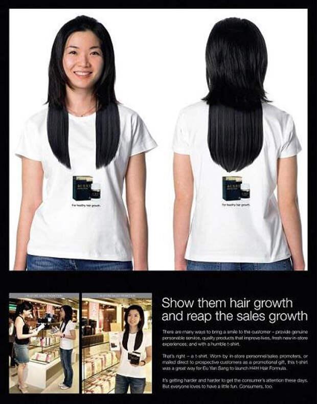 Волосы растут где угодно