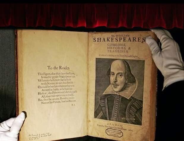 Так был Шекспир или его не было?