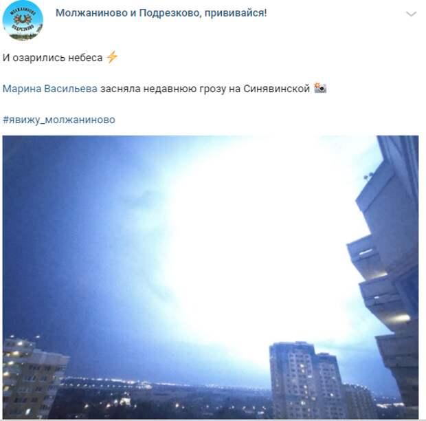 Фото дня: вспышка грозы в небе на Синявинской