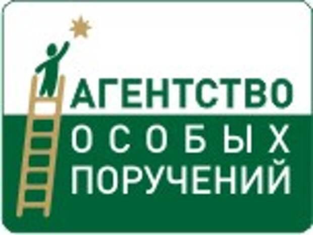 Porucheno.ru: Выход на зарубежный рынок. Открыто представительство в Праге.