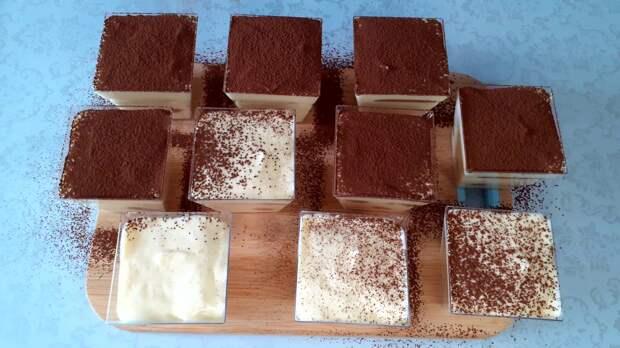 Любимый десерт из Италии. Рецепт изысканных Тирамису!