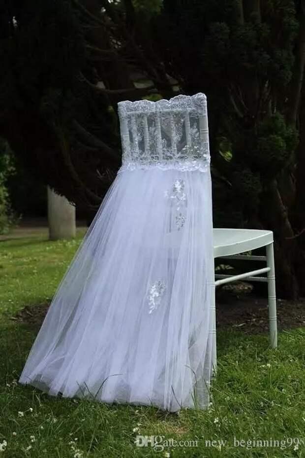 Стул для невесты