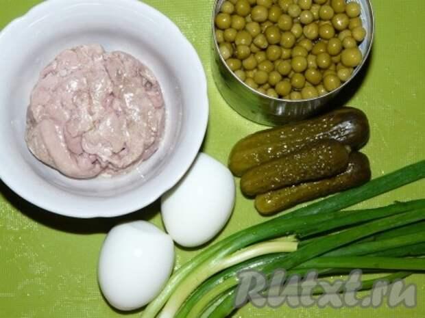 Приготовить продукты для салата. Яйца сварить вкрутую, остудить и почистить. Печень трески вынуть из банки и дать стечь излишкам масла. Лук вымыть и обсушить. С горошка слить жидкость.