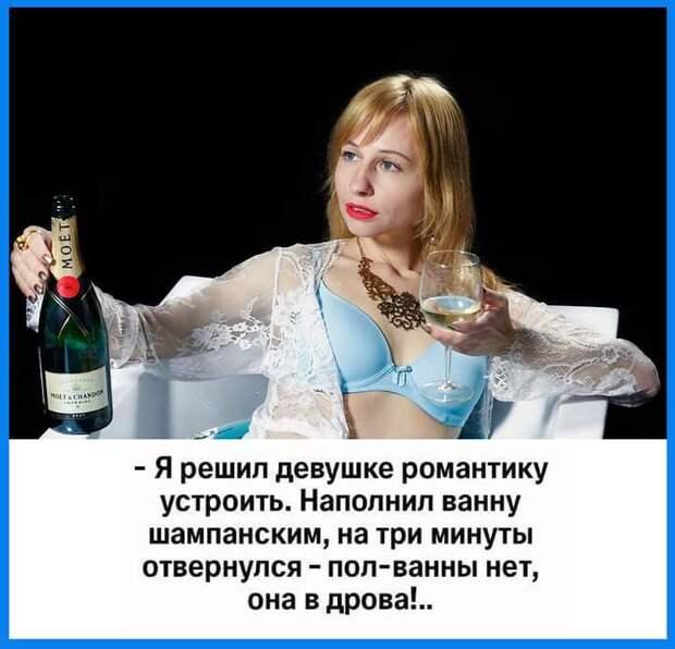 Возмущенная жена отчитывает мужа: - Какого черта ты приперся домой...