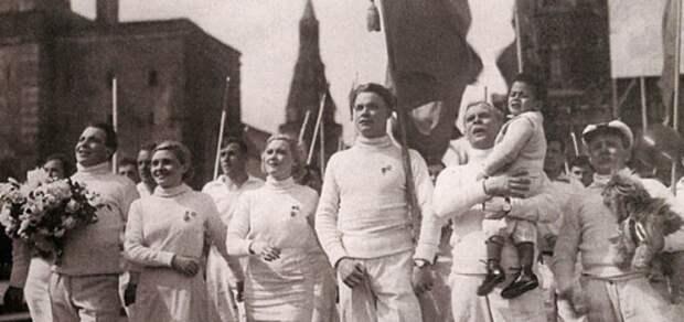 Демонстрация в СССР