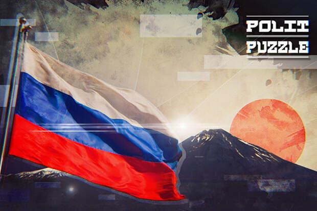 Россия ловким маневром на корню пресекла разговоры о принадлежности Курил