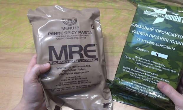 Американский сухпай против российского пайка: сравниваем еду пехоты. Видео