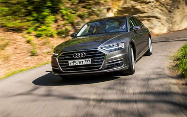 Какие опции могут спасти новый Audi А8 в России?