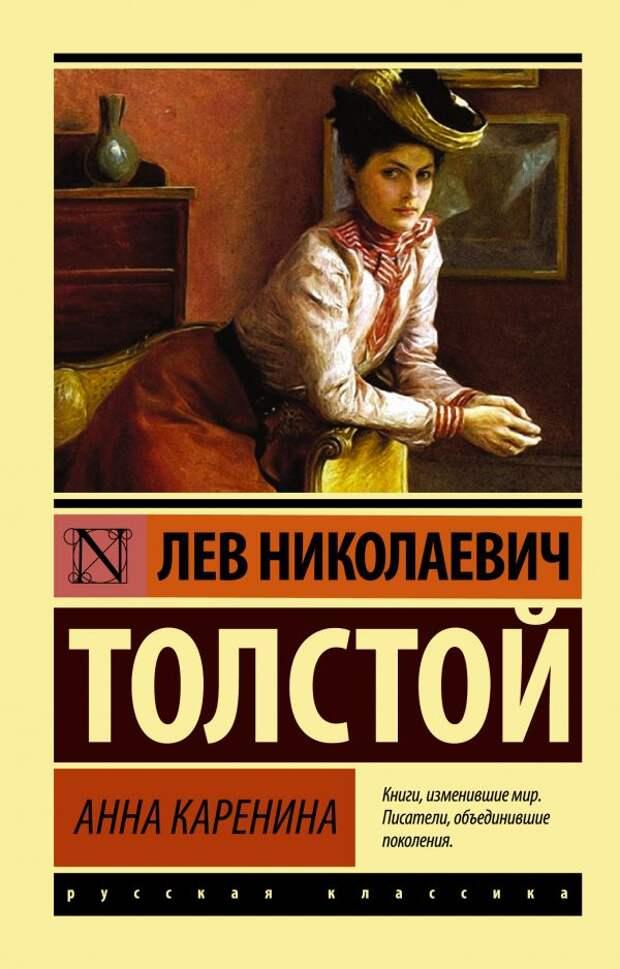 6 любимых книг Варвары Шмыковой, которые повлияли на ее актерскую карьеру