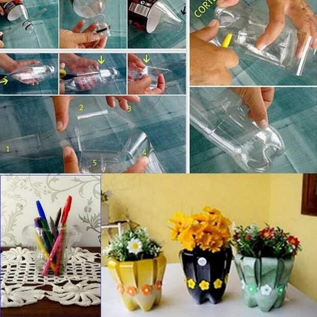 Что можно сделать из пластиковых бутылок бутылка, пластик