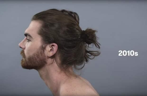 Пучок, борода — мода такова