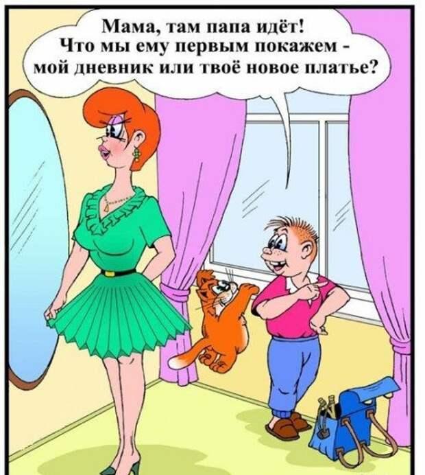 Муж застает жену с любовником.... Улыбнемся)))