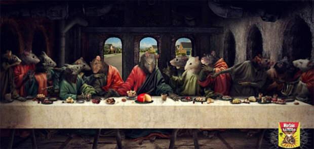 Крысиная «Тайная вечеря»