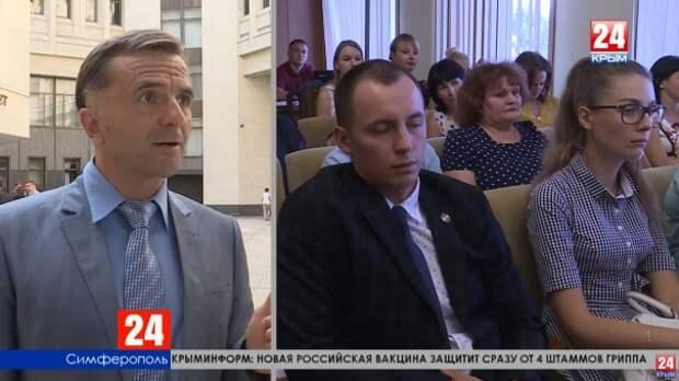 Федеральный аудитор обменялся опытом с представителями контрольно-счётных органов Крым