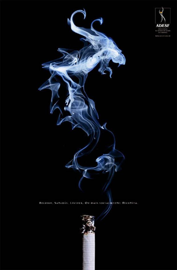 За курение в ответе никотиновые демоны