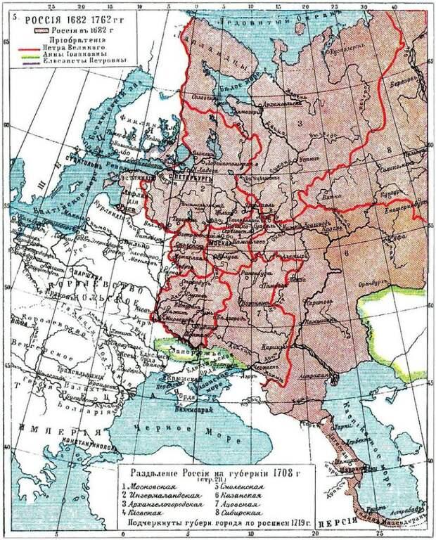 Губернская реформа 1775 года